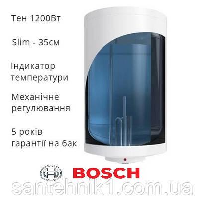 Бойлер Bosch Tronic TR 1000T, фото 2