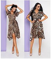 Женское шелковое платье, фото 1
