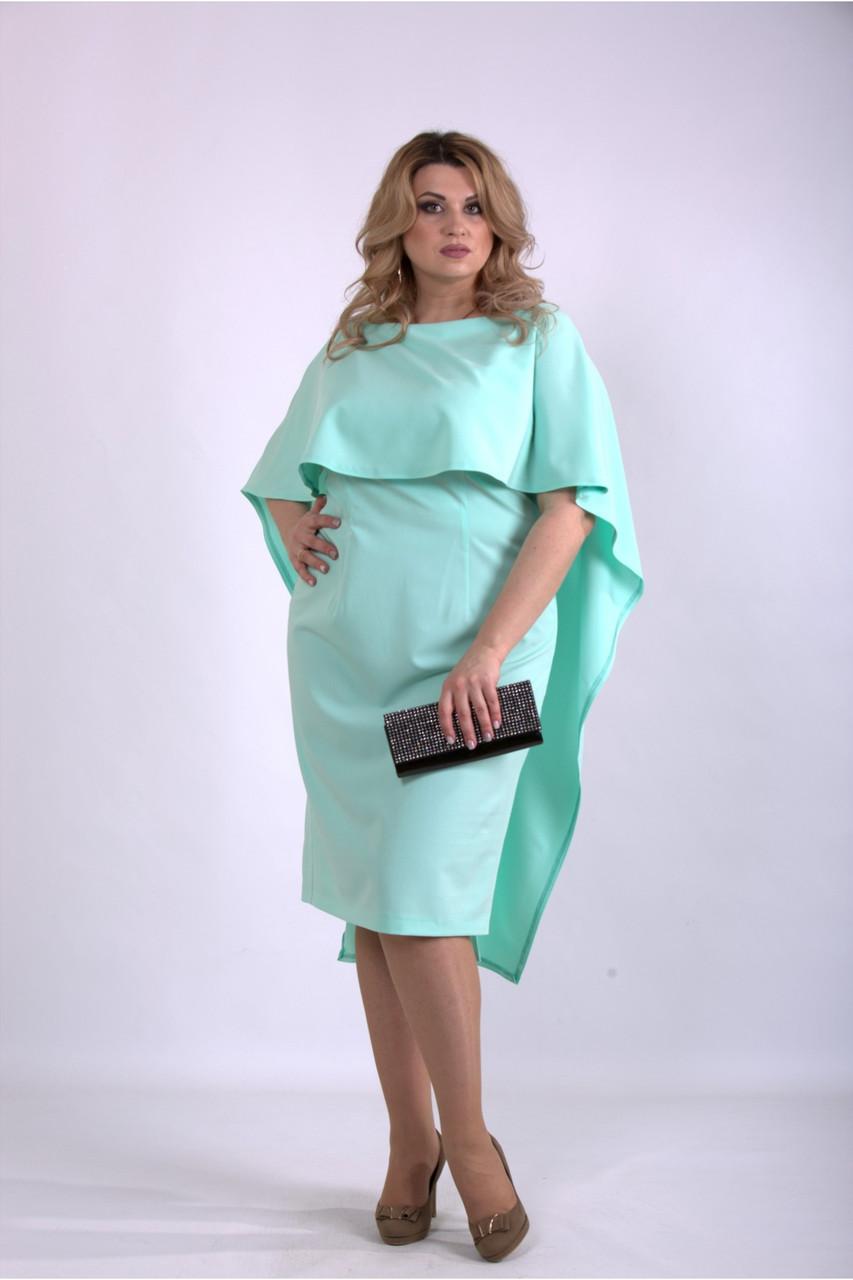 Мятное платье нарядное с пелериной большой размер 42-74. 01144-3