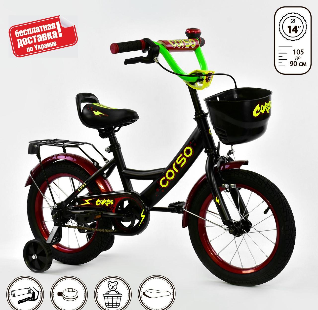 """Бесплатная доставка!! Велосипед 14"""" дюймов 2-х колёсный G-14370 """"CORSO"""""""