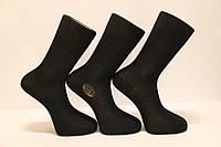 Мужские носки высокие с хлопка классика Ф15