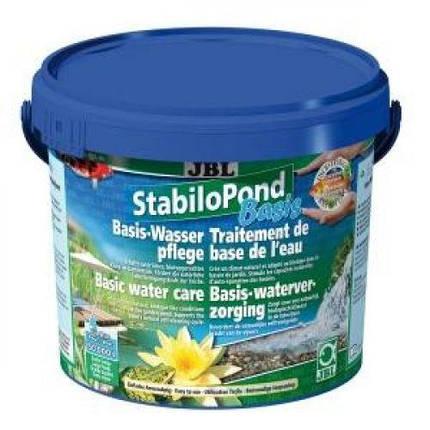 Корм Для Рыб Jbl Stabilopond Basis 250 Г, фото 2