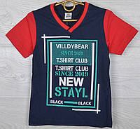 """Футболка детская """"New Stayl"""" для мальчиков 5-6-7-8 лет (110-128 см). Темно-синяя с красным. Оптом"""