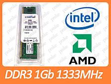 DDR3 1GB 1333 MHz (PC3-10600) Crucial CT12864BA1339