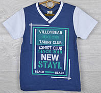"""Футболка детская """"New Stayl"""" для мальчиков 5-6-7-8 лет (110-128 см). Синяя с белым. Оптом"""