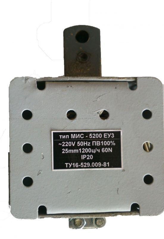 Электромагнит МИС 5200 ~220В