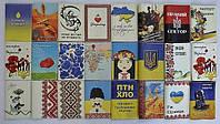 Обложка на паспорт/ обкладинка на паспорт(экокожа)