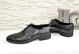 Туфли кожаные черные мужские классические, фото 3