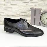 Туфли кожаные черные мужские классические, фото 2