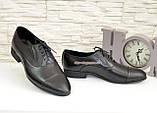 Туфли кожаные черные мужские классические, фото 4
