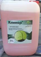 Гербицид Клинор (гербицид Раундап)