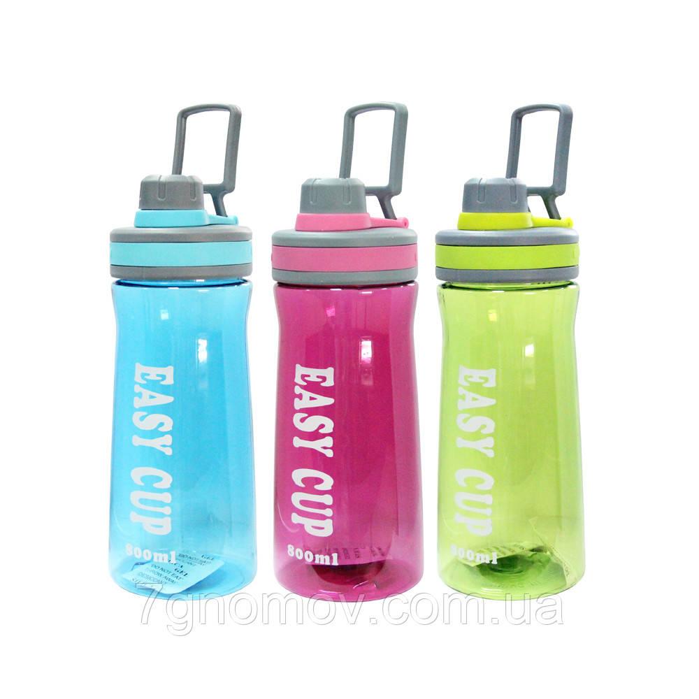 Бутылка для воды спортивная с дозатором Изи 800 мл