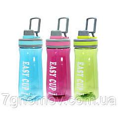 Пляшка для води спортивна з дозатором Ізі 800 мл