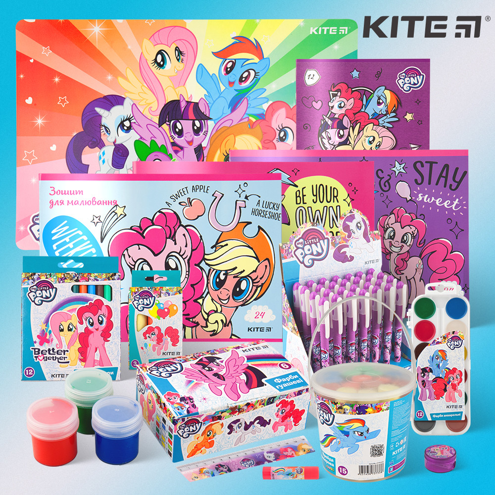 Набор первоклассника My Little Pony 28 предметов