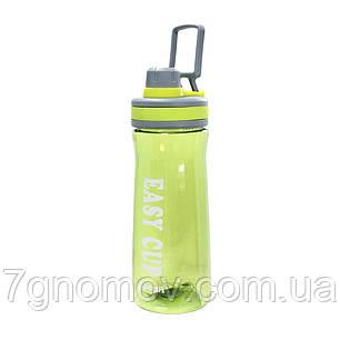 Бутылка для воды спортивная с дозатором Изи 800 мл, фото 2