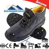 Кожаные рабочие ботинки с дополнительной защитой EURO-T-SB