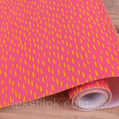 """Папір в рулоні """"коралова з смужками"""" 70 см * 10 м."""