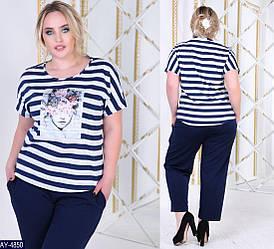 Трикотажная женская футболка с аппликацией в полоску 50-56