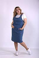 01128-1 | Синий джинсовый сарафан большой размер