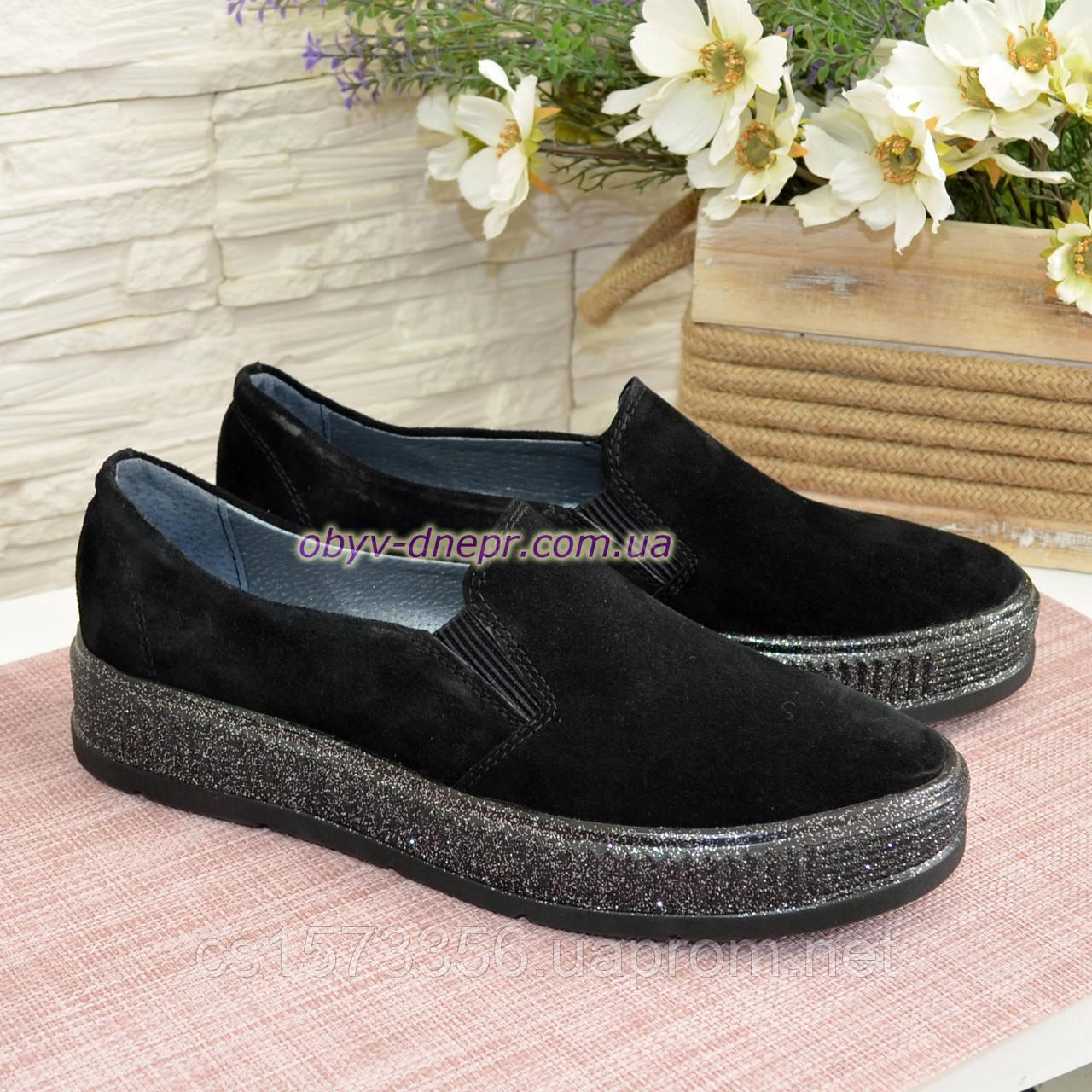 Туфли женские замшевые на утолщенной подошве, цвет черный