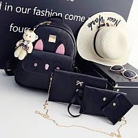 b2d7a5aeb42f Школьный рюкзак с мишкой в категории рюкзаки городские и спортивные ...