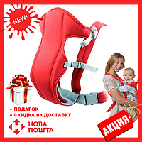 Слинг - рюкзак для ребенка Babby Carriers , кенгуру , носитель , сумка для переноски ребенка, Новинка