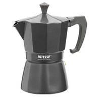 Кофеварка гейзерная Vitesse VS-2602 (150мл) (на 3 чашки)