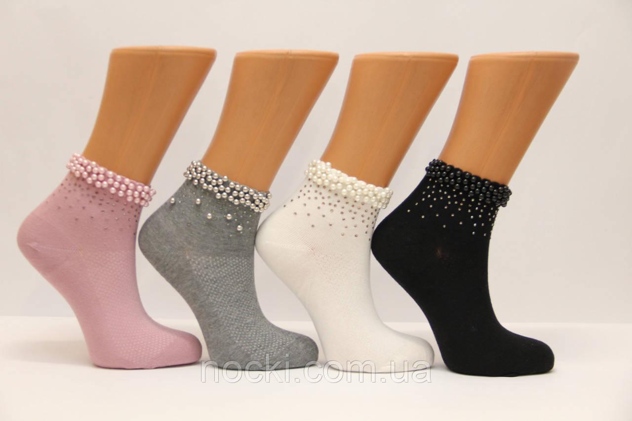 Женские носки средние с жемчугом PIER LONE