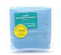 Набор для прессотерапии (куртка, брюки), Голубой (1 шт/уп)