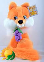 Мягкая игрушка Лиса с виноградом 25 см №1554-1,мягкие игрушки,детские подарки,товары для детей