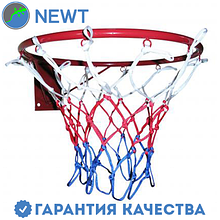 Кольцо баскетбольное Newt 450 мм, сетка в комплекте