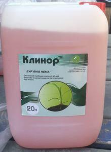 Гербицид Клинор (гербицид Раундап), фото 2