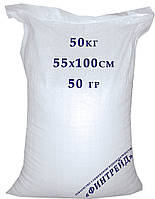 Мешки полипропиленовые белые 50 кг. 55*100 50 гр