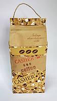 Кофе в зернах CASHER «Три зерна»