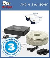 "Комплект видеонаблюдения ""Partizan AHD-H 2out Sony"" , фото 1"
