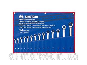 Набір ключів комбінованих з тріскачкою King Tony 14 шт. (8-24 мм) 12114MRN