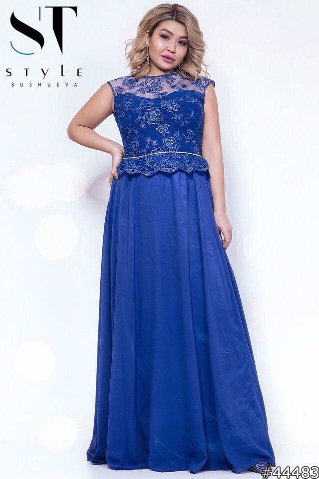 Вечернее шифоновое платье в пол (48-52)