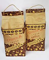 Кофе в зернах CASHER «Пять зерен», фото 3