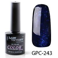 Гель лак Lady Victory с мерцанием GPC-243
