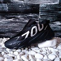 """Кросівки чоловічі чорні осінні на легкій підошві з текстильним верхом Adidas YEEZY 700 VX """"Triple Black"""" 42"""