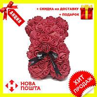 Красивый мишка из латексных 3D роз 40 см с лентой в подарочной коробке , Бордо, Новинка