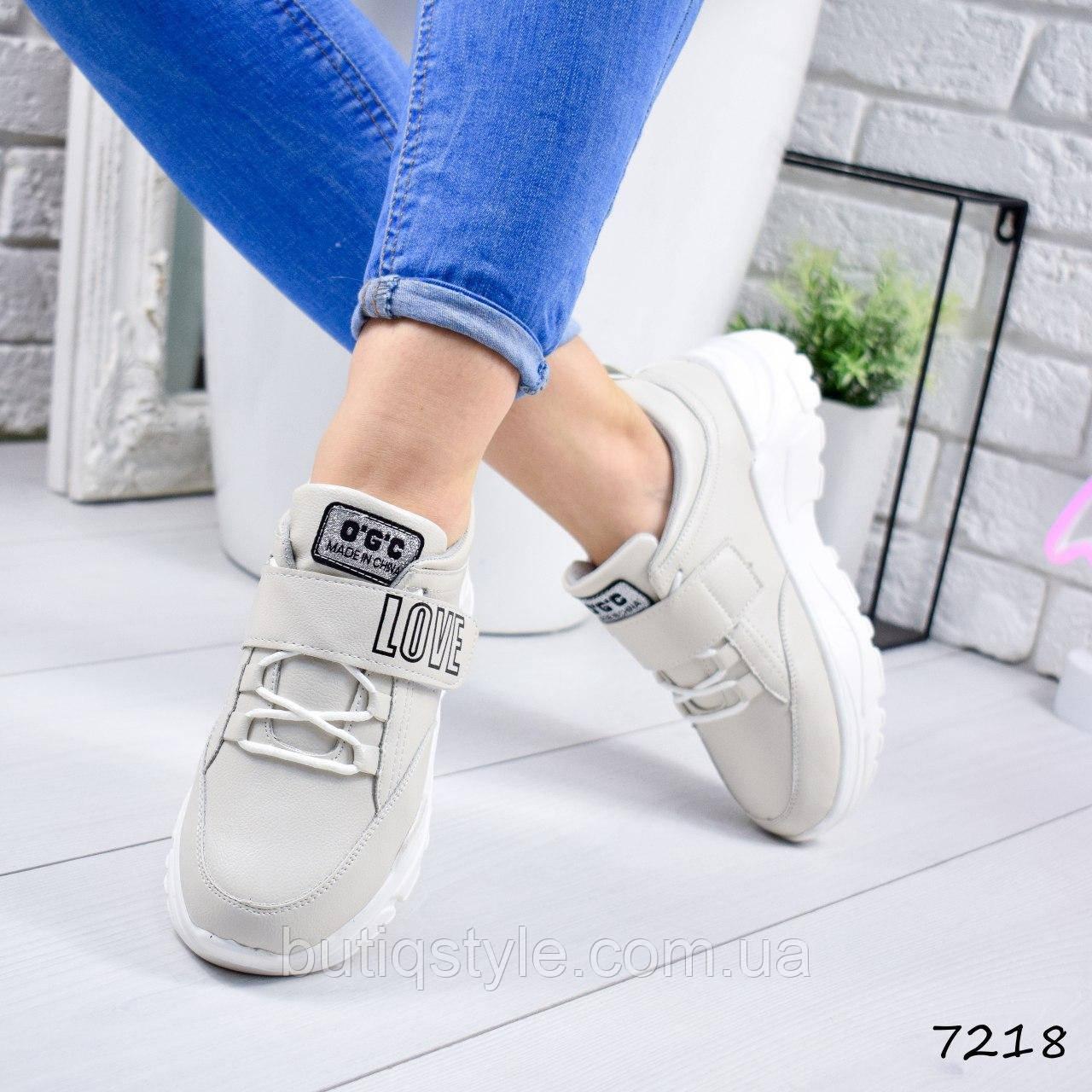 38, 39, 40 размер Женские кроссовки бежна липучке экокожа 2019