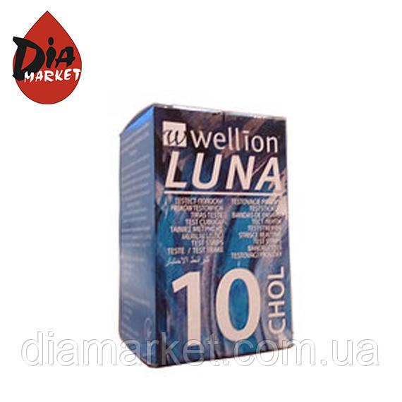 Тест-полоски Wellion LUNA Duo CHOL (Веллион Луна Дуо холестерин ) 10шт.