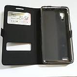 Чехол-книжка Lenovo P780, фото 3