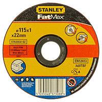 Диск відрізний по металу (нержавка), 125х1,0х22 Stanley тип Flat  круг по металлу 125мм Stanley STA32607,