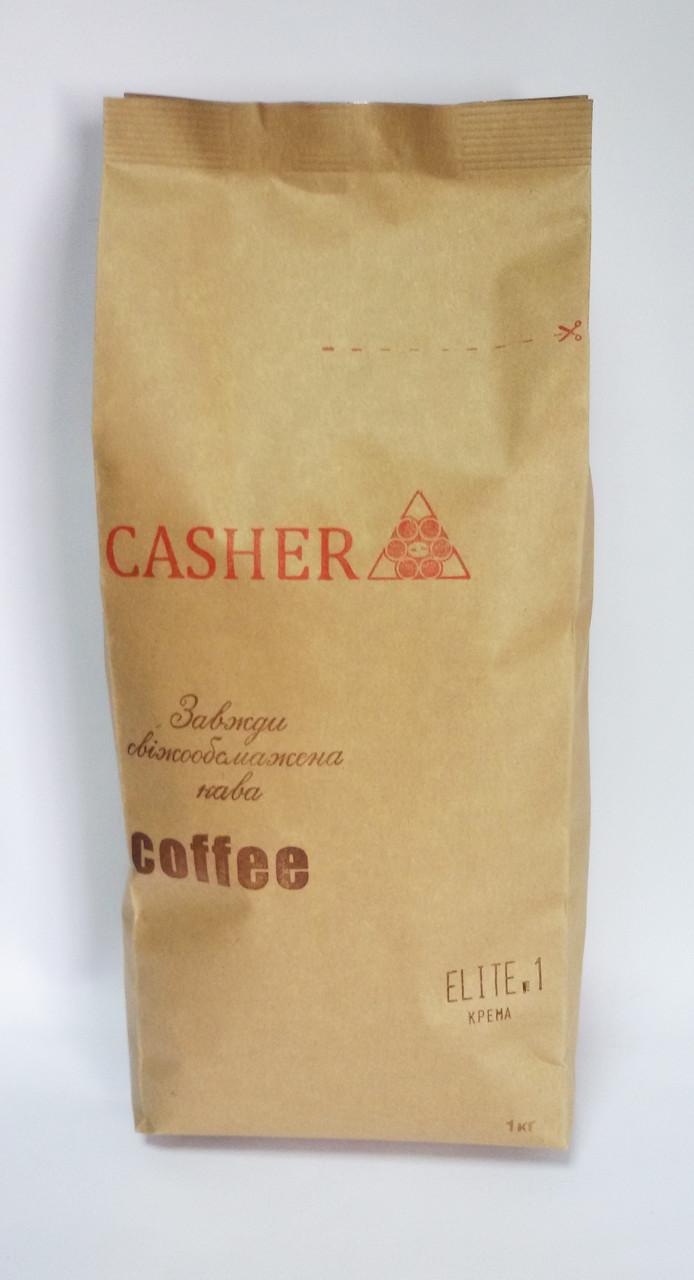 Кофе зерновой СASHER Элит № 1 крема