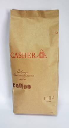 Кофе зерновой СASHER Элит № 1 крема, фото 2