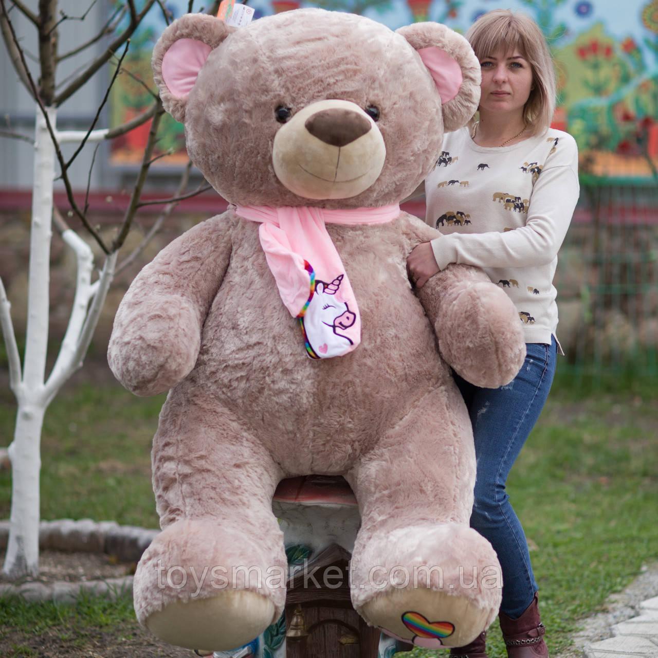 "Плюшевий ведмедик ""Тоша"", велика м'яка іграшка ведмідь 150 см, плюшева іграшка ведмідь"