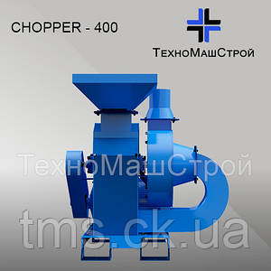 Молотковая дробилка (зернодробилка) CHOPPER - 400
