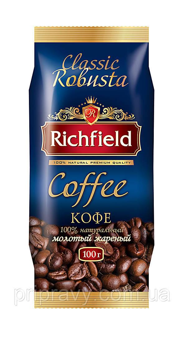 Кофе Робуста молотый ТМ Richfeild,100 г